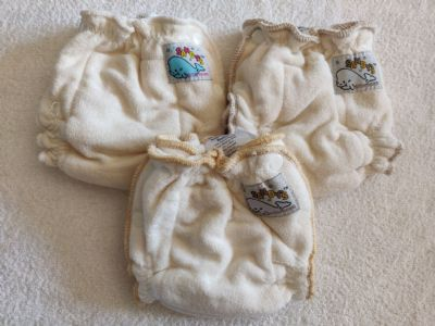 XS Sandys Nappy by Mother-ease
